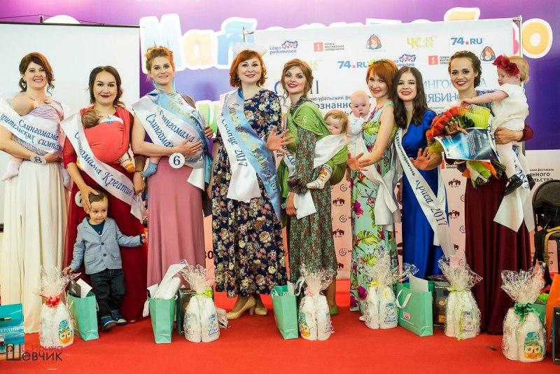 Как сообщили в Общественной палате России, в финале конкурса примут участи победительницы региона
