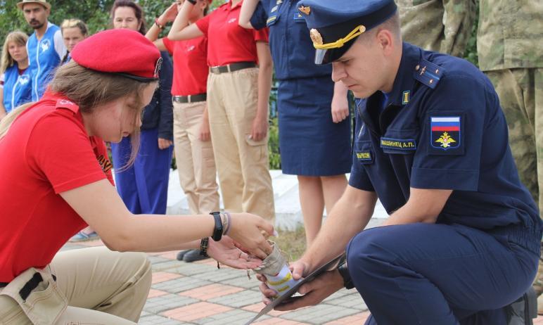 В Троицке (Челябинская область) вчера, 15-го июля, в рамках проведения в регионе всероссийской ак