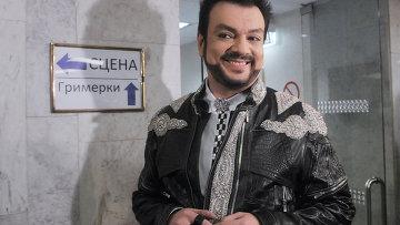 Певец Филипп Киркоров извинился перед вторым режиссером церемонии