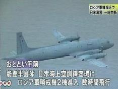 Совместные военные учения США и Японии в Японском море были временно приостановлены из-з