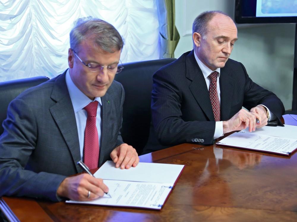 В Соглашении говорится о совместной реализации приоритетных инвестиционных проектов области, разв