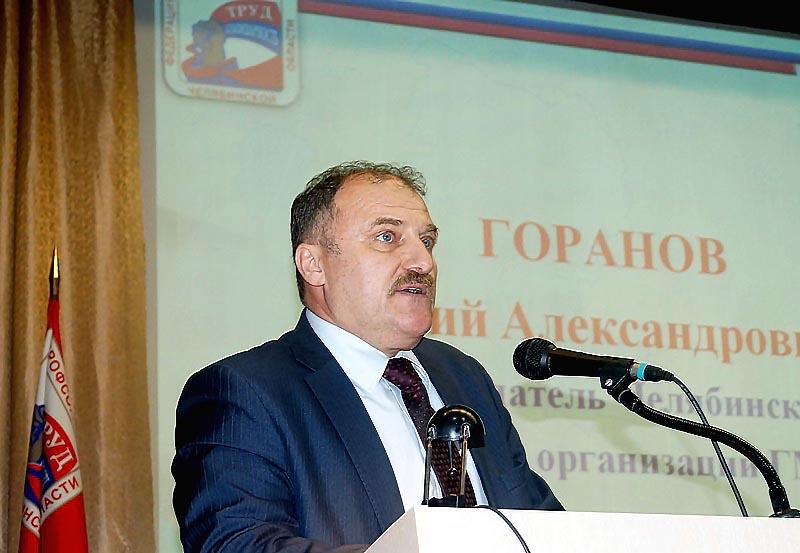 Как сообщил агентству «Урал-пресс-информ» председатель Челябинской областной организации Горно-ме