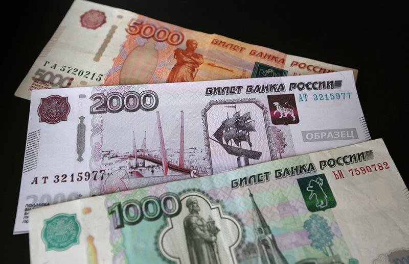 Председатель Центробанка Эльвира Набиуллина представила представила сайт «Твоя Россия», на которо