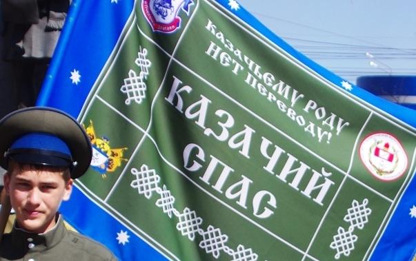 Как сообщили агентству «Урал-пресс-информ» в Челябинской епархии, участие в православных военно-п