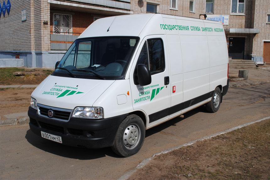 В 2014 году мобильный офис Центра занятости населения Челябинска значительно увеличил темпы своей