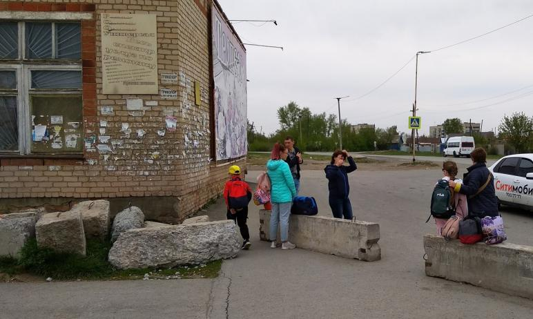 Жителям поселка Красногорский (Еманжелинский район, Челябинская область), которых