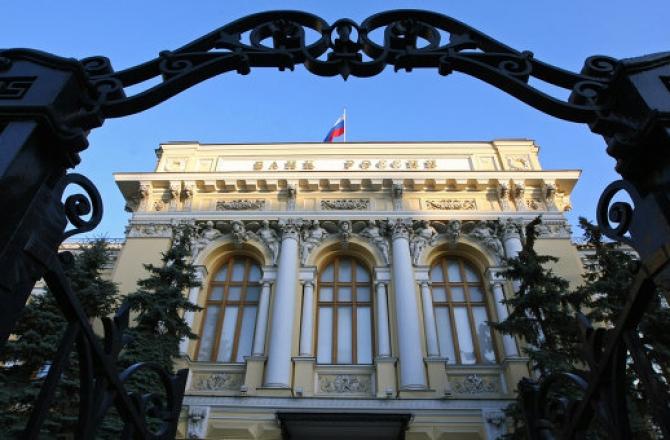 Напомним, Центробанк 16 декабря на фоне падения курса рубля повысил ключевую ставку с 10,5 до 17