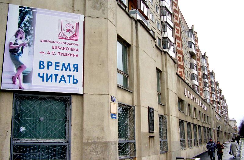 Как сообщили агентству «Урал-пресс-информ» в библиотеке, в обсуждении вопросов круглого стола при