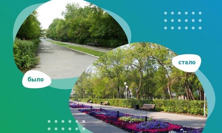 В Челябинске и области в рамках нацпроекта «Формирование комфортной городской среды» в этом году