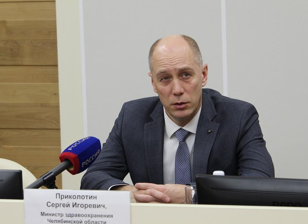 Челябинская область, как и большинство регионов России, продолжает оставаться в демографической я