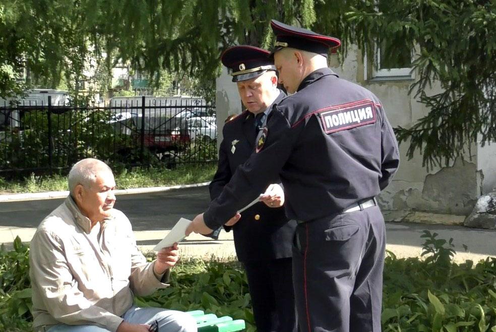 Челябинские полицейские подвели итоги профилактического мероприятия «Ваш участковый». В его рамка