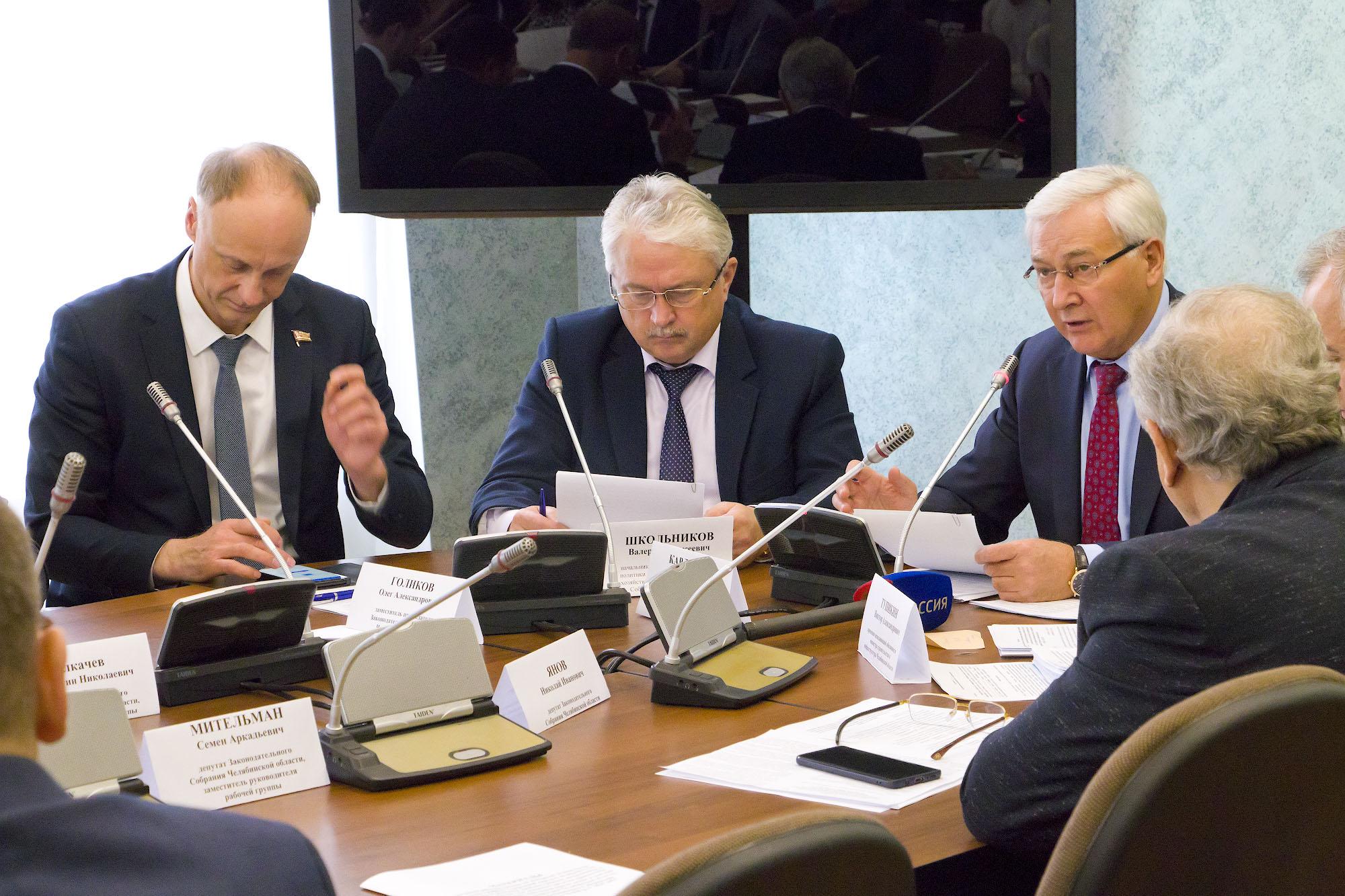 В Законодательном Собрании прошло заседание рабочей группы по контролю за исполнением «дорожной к
