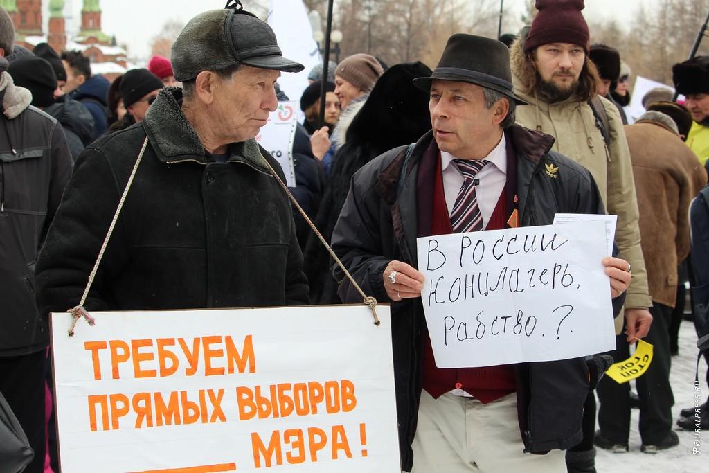 По предположениям представителей СМИ, фейерверк устроили сотрудники компании Александра Аристова.