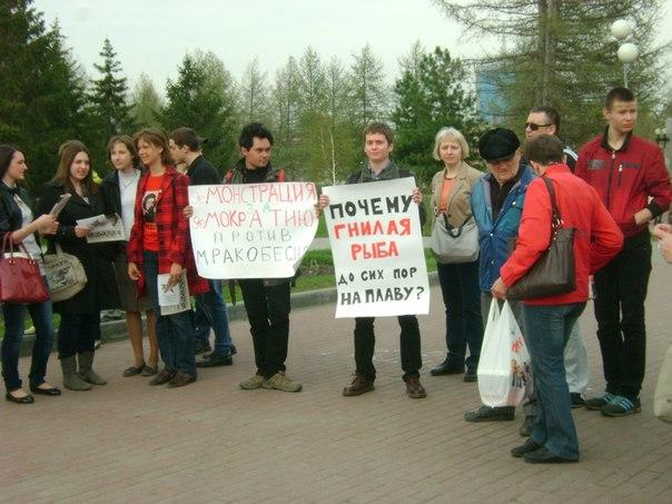 Как сообщил в личном блоге член федерального бюро политсовета «Солидарности» от Челябинской облас