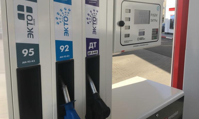 В пяти регионах России оптовые цены на бензин превысили минимальный уровень стоимости при розничн