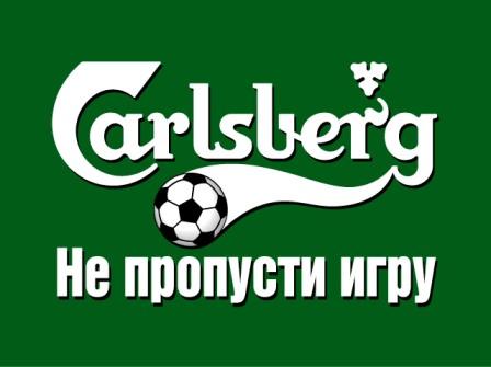 Весь мир с интересом наблюдает за отборочными матчами предстоящего чемпионата Европы по футболу.