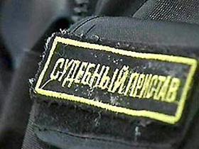 Как сообщили агентству «Урал-пресс-информ» в управлении Федеральной службы судебных приставов Рос