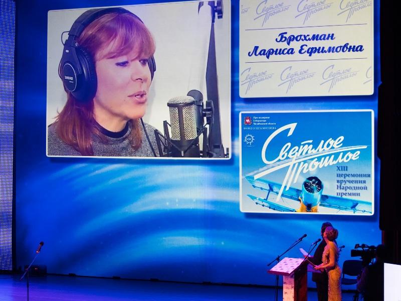 Лауреат премии «Светлое прошлое» Лариса Брохман поющая актриса, клоунесса, мастер «озвучк