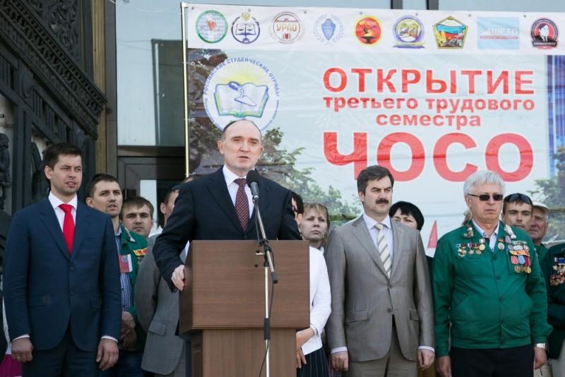 Исполняющий обязанности губернатора Борис Дубровский, говоря слова нап