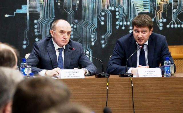 В Челябинске состоялось первое заседание индустриального консультационного совета при губернаторе