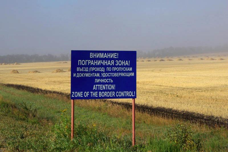 Как сообщает пресс-службе Пограничного управления ФСБ России по област