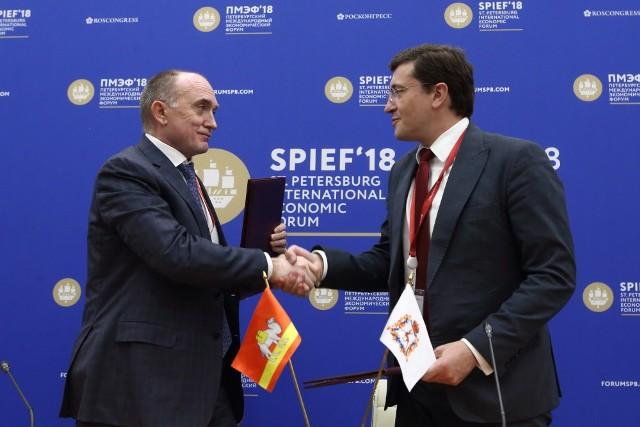 Челябинская и Нижегородская области подписали соглашение о торгово-экономическом, научно-техничес
