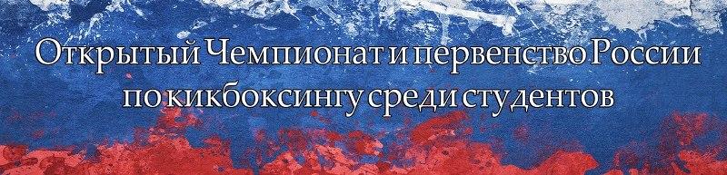 Как сообщают в региональном минспорта, команда Челябинской области считается одной из сильнейших