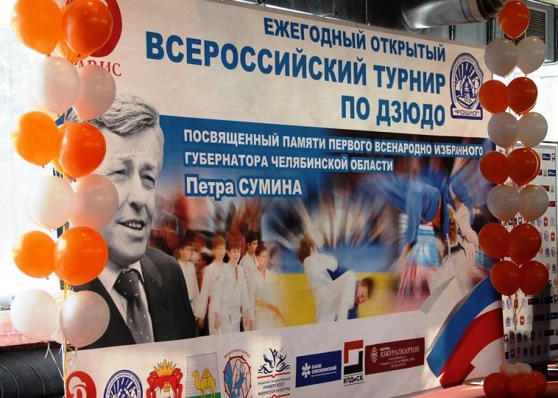 Спортивное состязание состоялось в субботу, 26 марта в легкоатлетическом манеже УралГУФК в Челяби