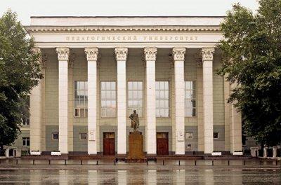 «Статус Южно-Уральского государственного гуманитарно-педагогического университета демонстриру