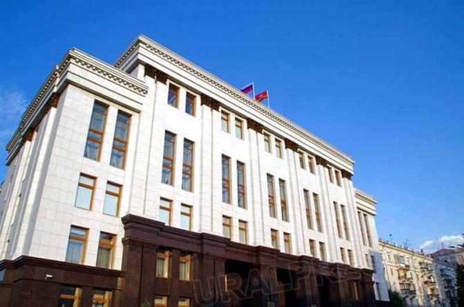 Официальный сайт губернатора Челябинской области сегодня, 20 марта, закрыт для проведения техниче