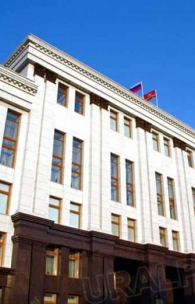 В 2020 году в Челябинской области будут сохранены налоговые условия для юридических лиц - владель