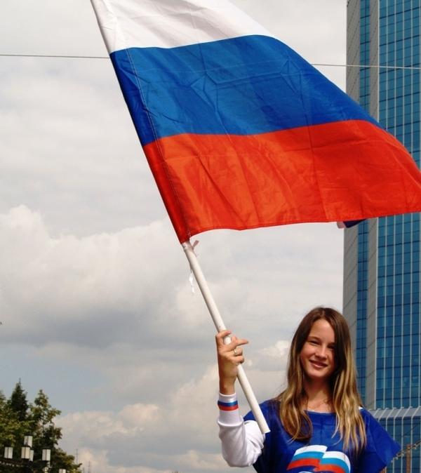 День России - один из самых «молодых» государственных праздников в стр