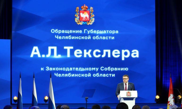 Русская медная компания (АО «РМК») построит в Челябинске уникальную спортивную арену на пять тыся