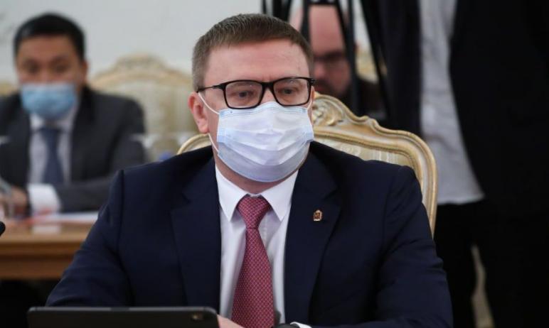 Губернатор Челябинской области Алексей Текслер предложил создать Национальную часть Российской Фе