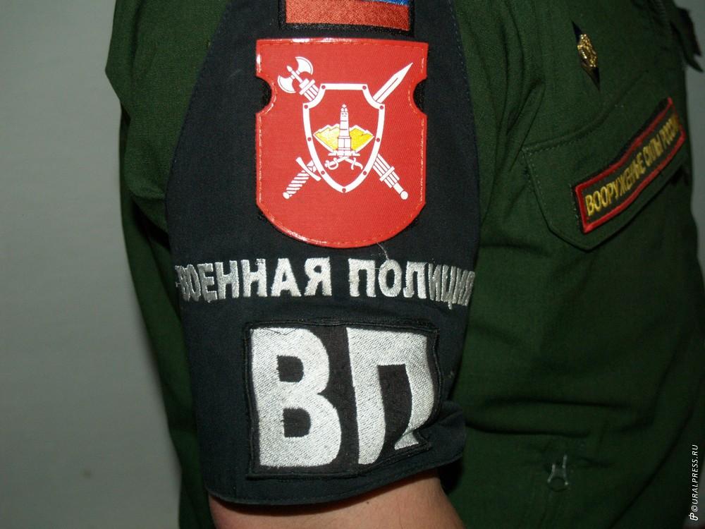 Челябинец сбежал из воинской части в Балашихе (Московская область). 18-летний Ринат Набиуллин объ