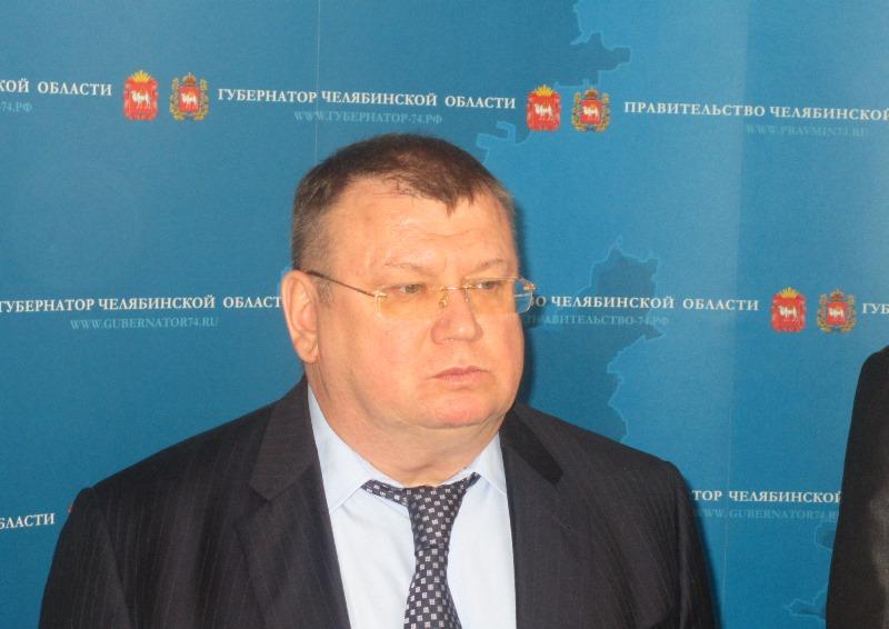 Как заявил сегодня на брифинге в Челябинске вице-губернатор Сергей Шаль, активы компании существе