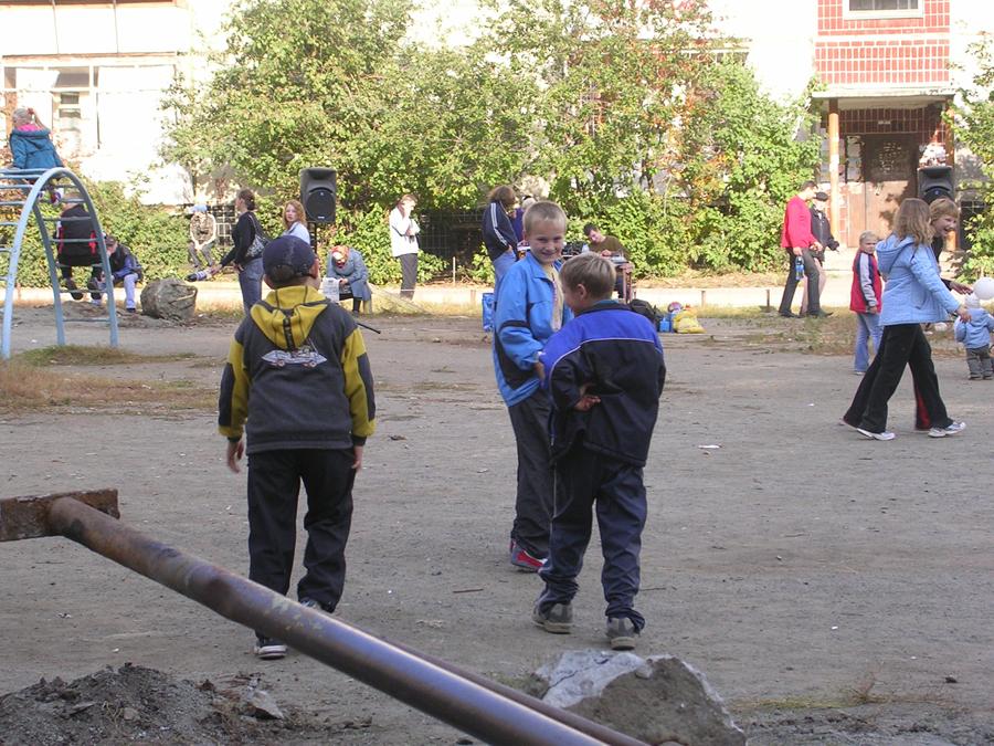 На реализацию программы «Формирование современной городской среды» Челябинск получил порядка 377