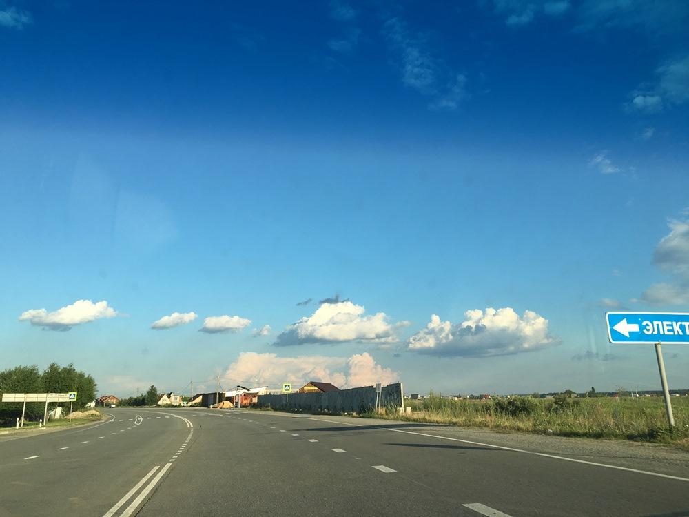 Сейчас населенный пункт относится к Кременкульскому сельскому поселению Сосновского района. Он на