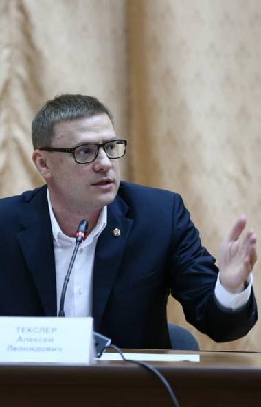 Глава Челябинской области Алексей Текслер предложил жителям Златоуста самим решить, должен ли дей