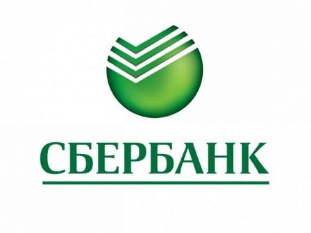 Как сообщили агентству «Урал-пресс-информ» в пресс-службе банка, участниками мастер-класса стали
