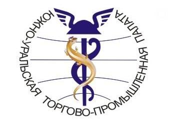 Как сообщили агентству «Урал-пресс-информ» в пресс-службе ЮУТПП, в этом году на участие в конкурс