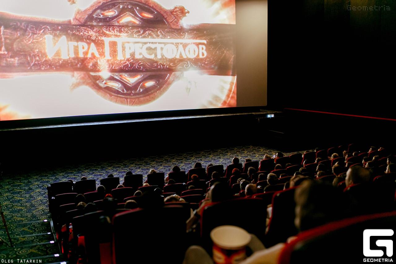 В Челябинске показ в кинотеатре «Киномакс» собрал более 250 человек. Поклонники «Игры престолов»