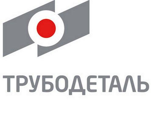 Как сообщили агентству «Урал-пресс-информ» в пресс-службе АО «Трубодеталь», оргкомитет конкурса,