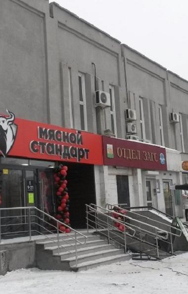 Брачующиеся и другие жители Тракторозаводского района Челябинска возмущены до предела - они не хо