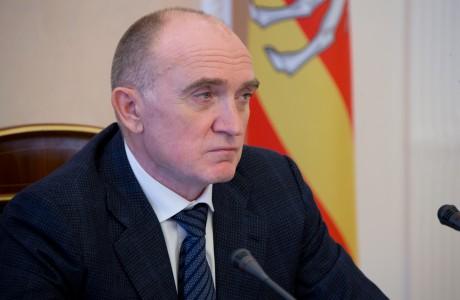 Как сообщили агентству «Урал-пресс-информ» в пресс-службе главы региона, с начала пожароопасного
