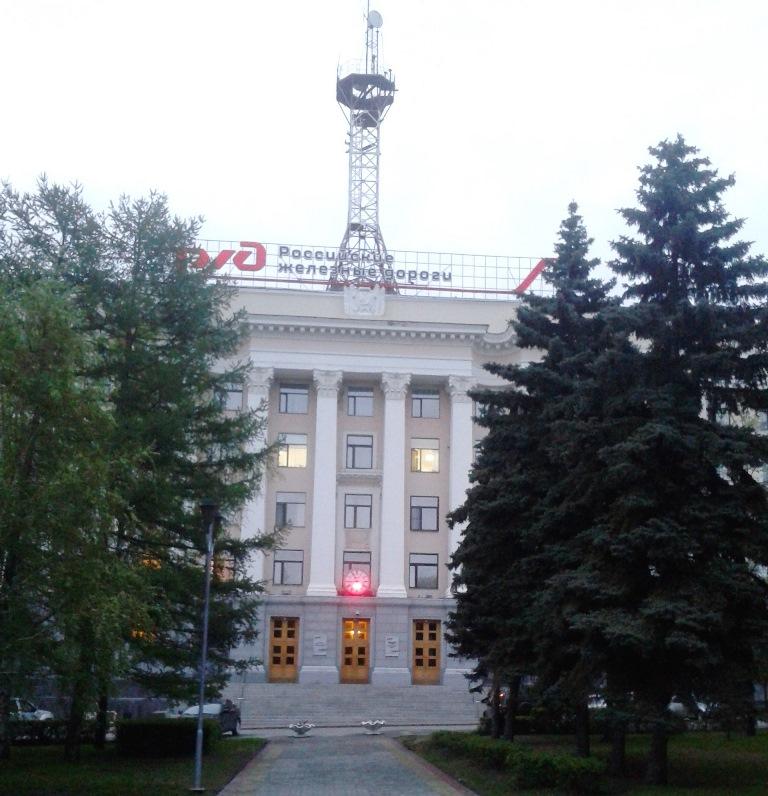 В четверг на совещании у Аркадия Дворковича обсуждались финансовый план РЖД на 2015-2018 годы и в