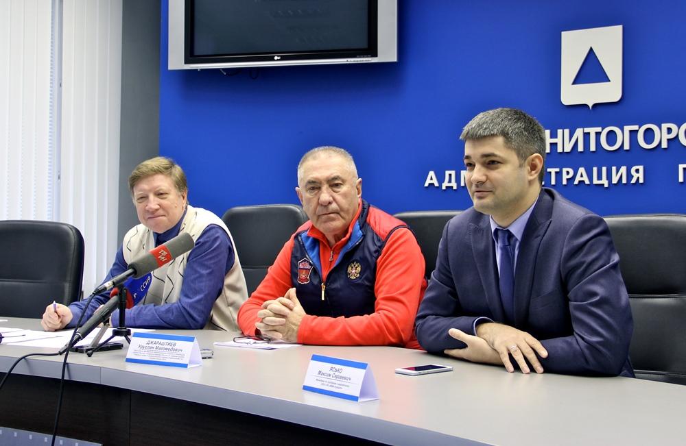 Как сообщили агентству «Урал-пресс-информ» в пресс-центре администрации Магнитогорска, сегодня п