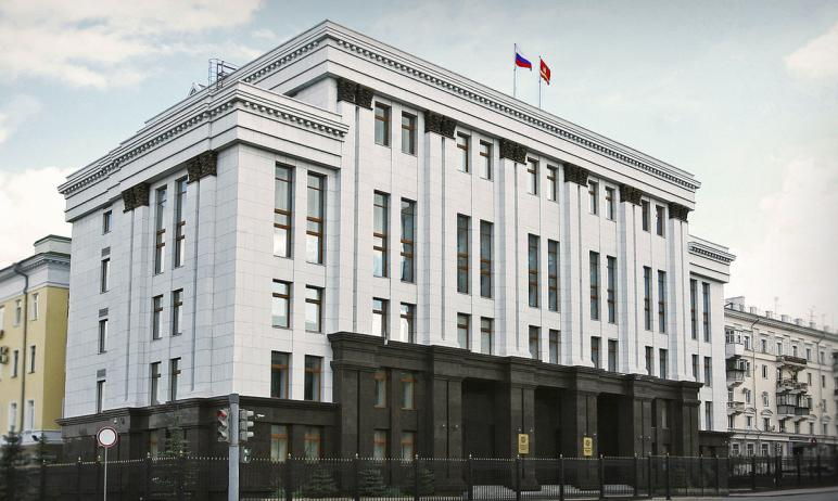 С первого июня 2021 года генеральный директор центра «Мой бизнес» Челябинской области (входит в с