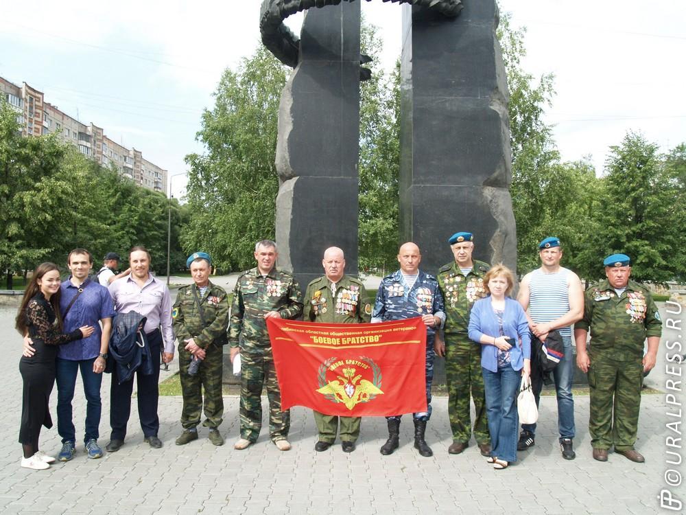 В последний день поездки южноуральская делегация встретилась в резиденции губернатора области Вен