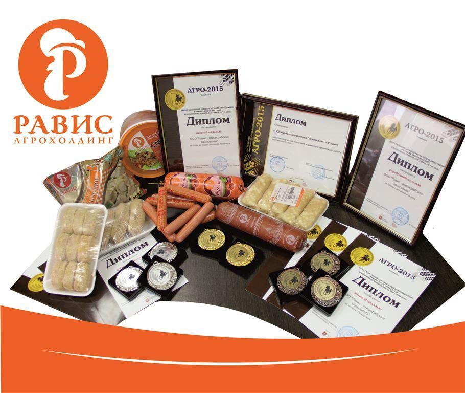 Золотыми медалями отмечены новинки компании – стейк из куриной грудки и котлеты «Особые». Серебря